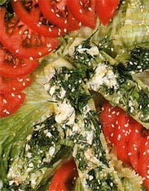 Çengelköy Salatası
