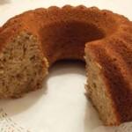 Tarçınlı Havuçlu Cevizli Kek
